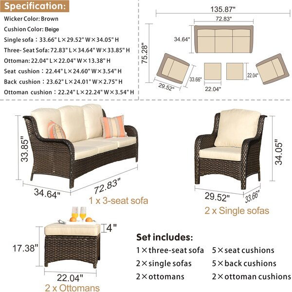 Melanson Wicker/Rattan 5 - Person Seating Group with Cushions